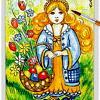 Easter 01 ~ EvitaWorks