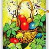 Easter 05 ~ EvitaWorks